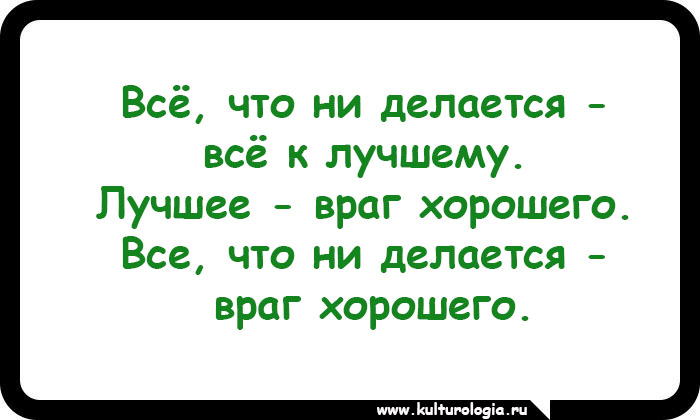 Logics_is_Logics