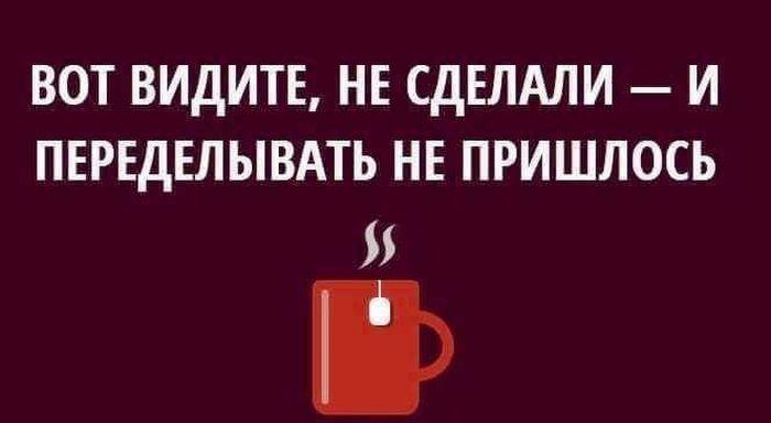 Великая_серьмяжная