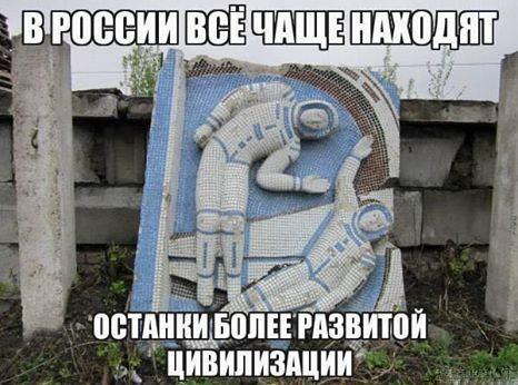 Ru_vs_USSR