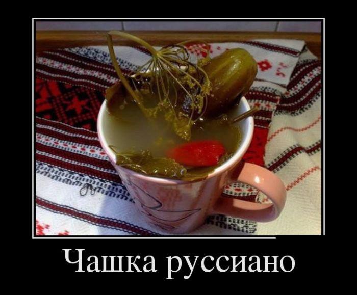 Russiano