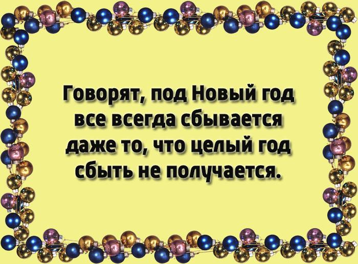 HNY_01