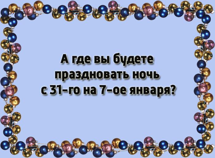 HNY_02