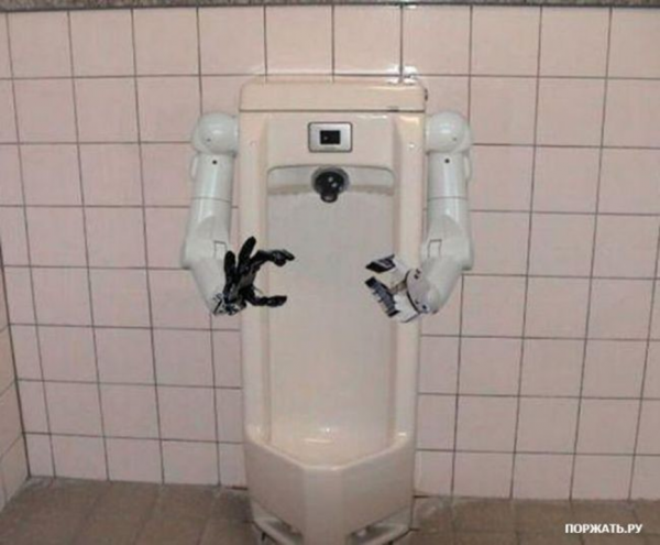 It_s_robotization_stupid