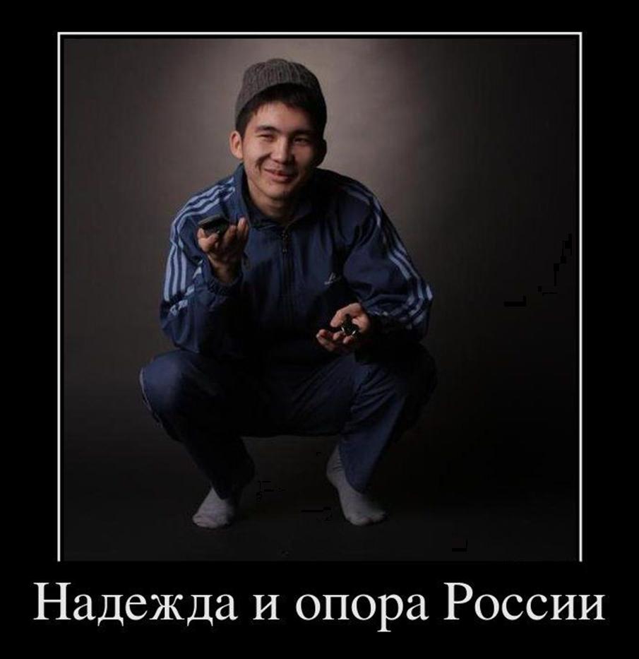Nadezhda_Opora