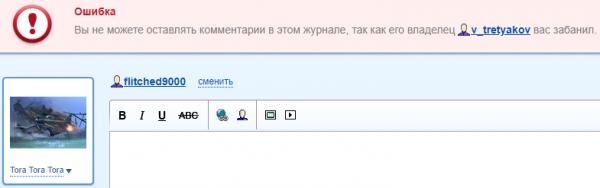 tretyakov