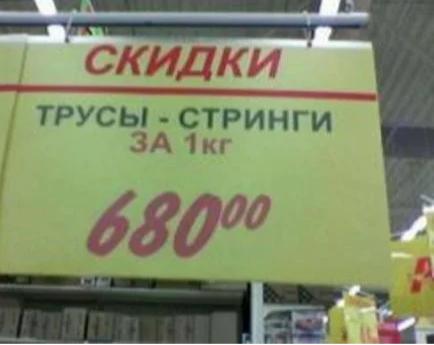 It_s_marketing_stupid_01