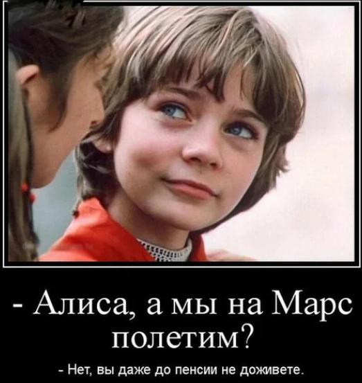 Mars_and_Pu