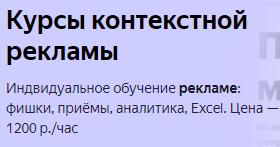 03_06_11_20