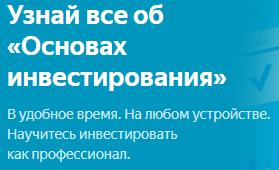 19_06_02