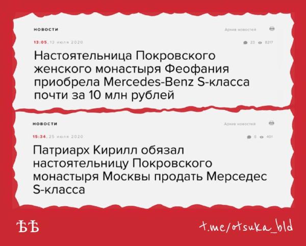 Mercedes_Cirill_Benz