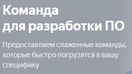 Ко_манда_раз_киПО