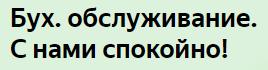 08_06_Account