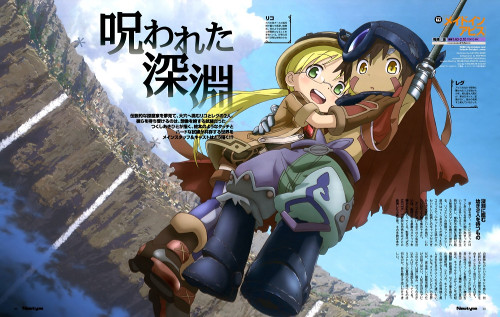 made_in_abyss1.jpg
