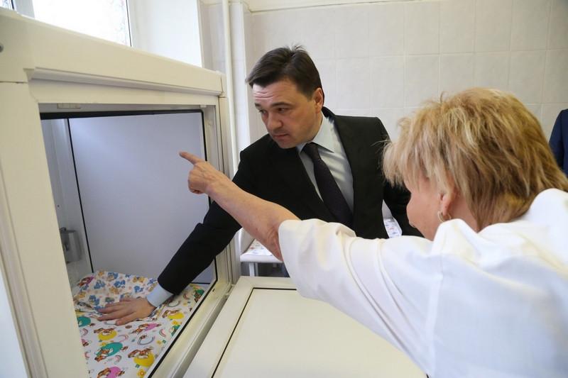 Запись к врачу через интернет детская поликлиника подольск запись