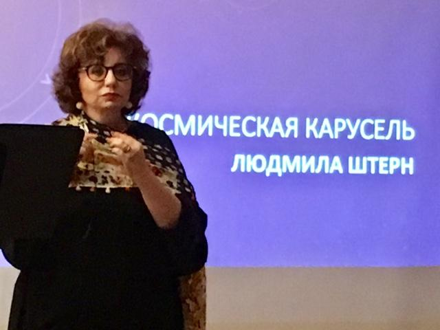 Наташа Гринберг-Подольская