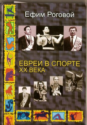 Bokchenko-book