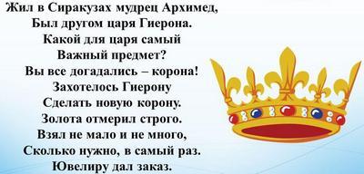 arhimedika_020.jpg
