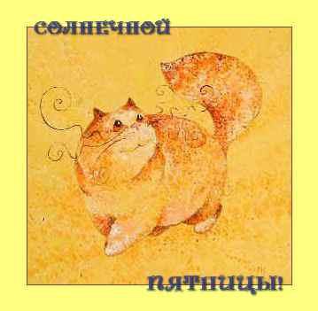 Happy_pjatnica