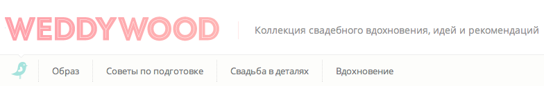 Снимок экрана 2013-06-27 в 8.46.01