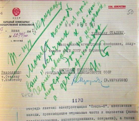 Ответ Сталина на донесение о готовящемся германском нападении. 17.06.1941.