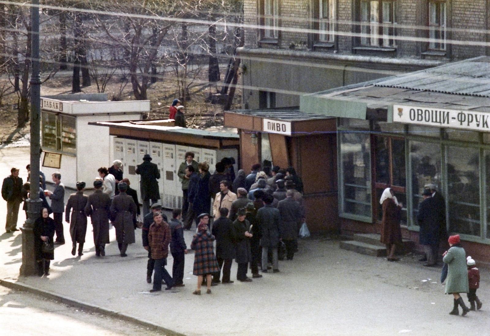 советский пивной ларёк