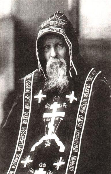 Seraphim Vyritsky