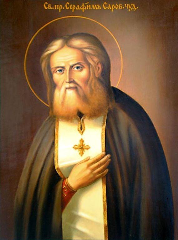 SerafimSarovski