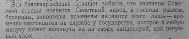 ИсторияВКПб_332