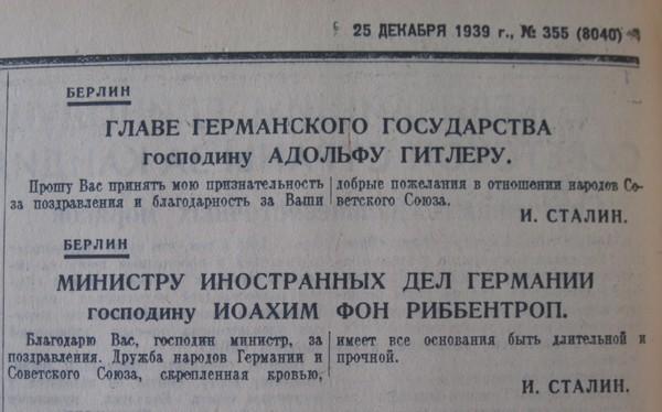 ПоздравленияПутинаС60-ответ