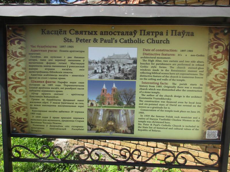 09-12_05_21_Гродненщина_ 240