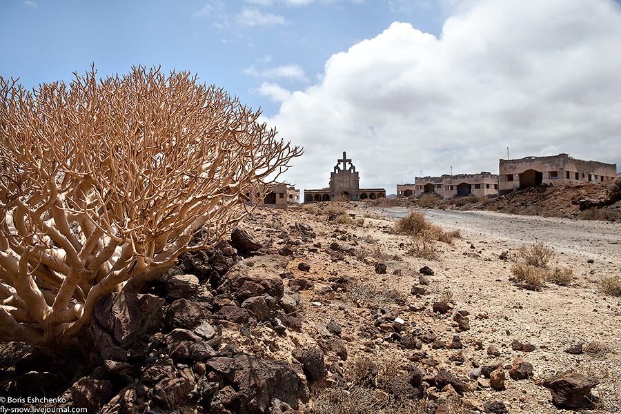 Мертвый город (Тенерифе)
