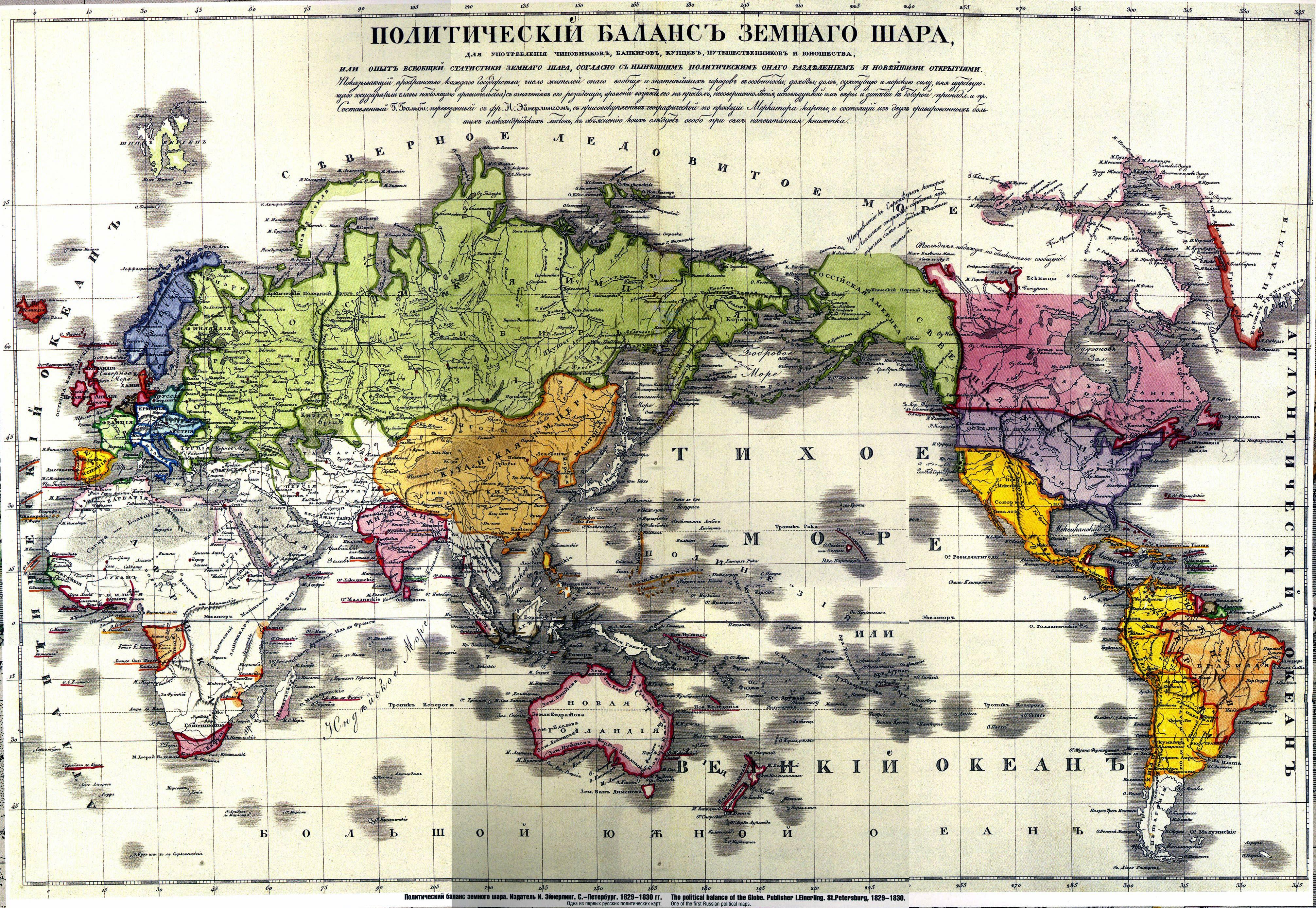карта____1830