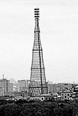 Башня-игла Шухова на Шаболовке