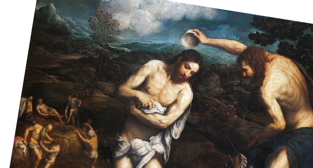 На заставке: Крещение Господне (фрагмент). Парис Бордоне. 1548-1551 гг.