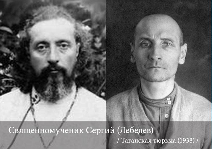 Что советская власть сделала с верующими