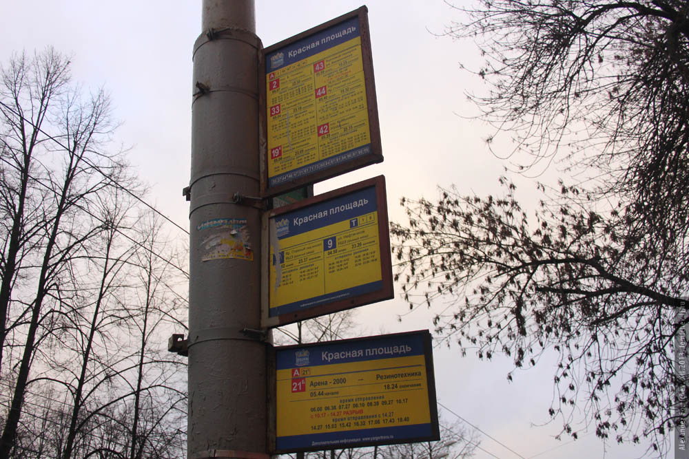 04-krasnaya-sq