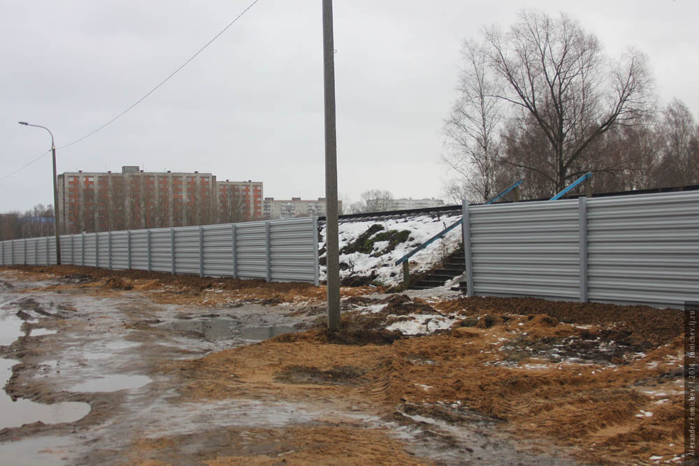 06-rybinsk-fence