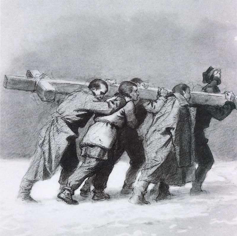 Z_krzyzem_po_sniegu гроттгер