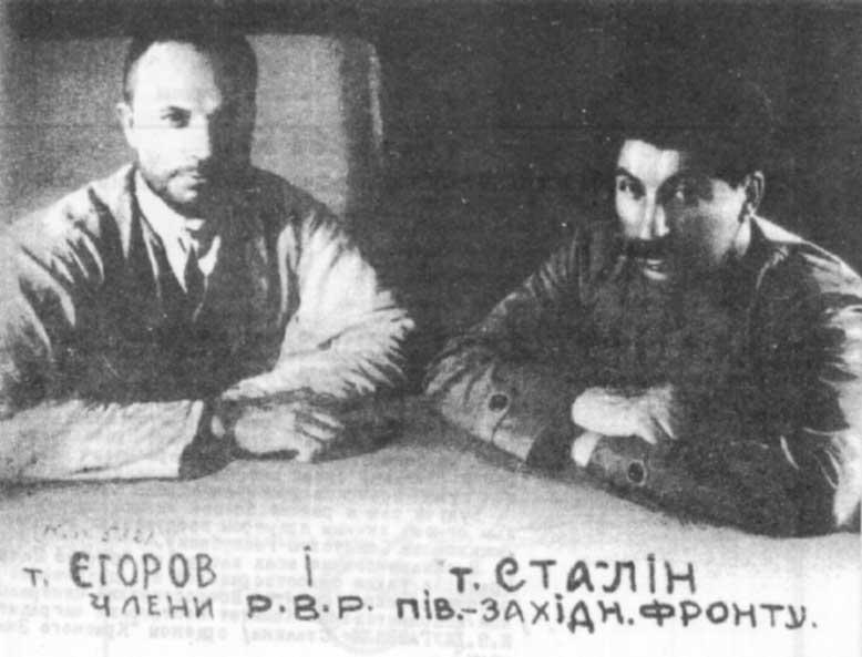 Egorov_e_Stalin