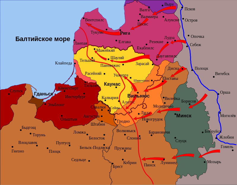 наступление красной армии в 1918