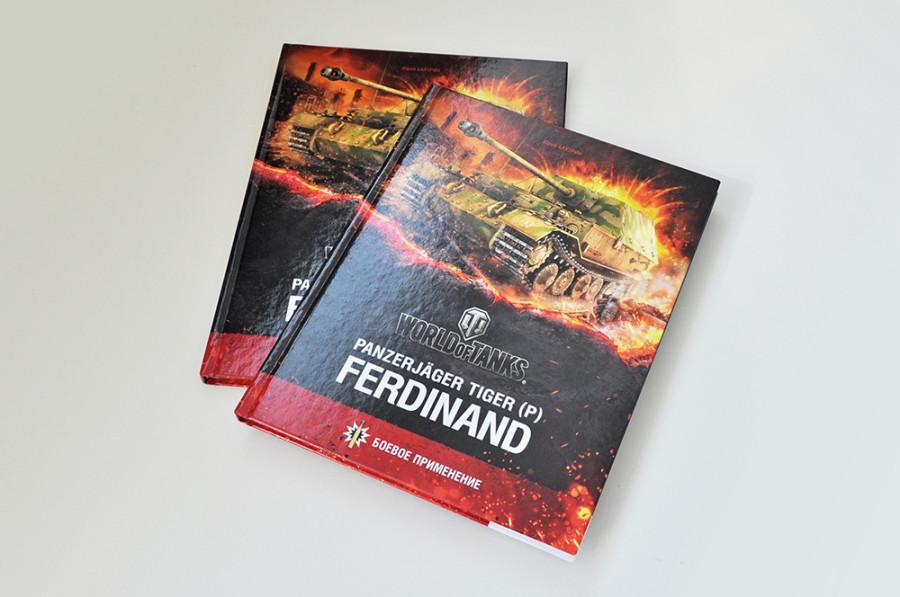 ferdinand_01