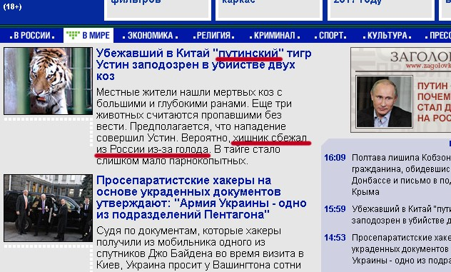 В Раде зарегистрирован проект обращения в Госдуму по освобождению Савченко - Цензор.НЕТ 44