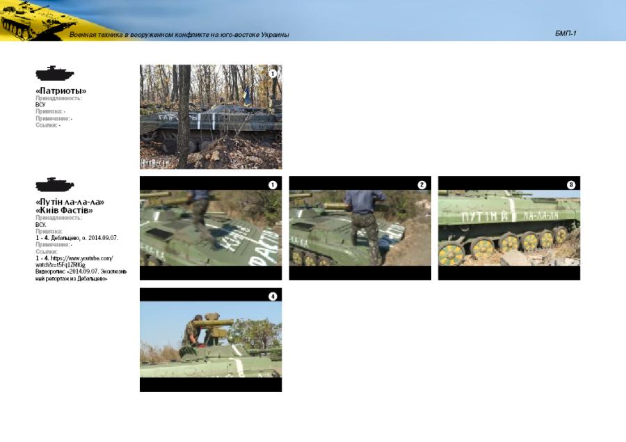 2014-12-04 03-36-57 Скриншот экрана