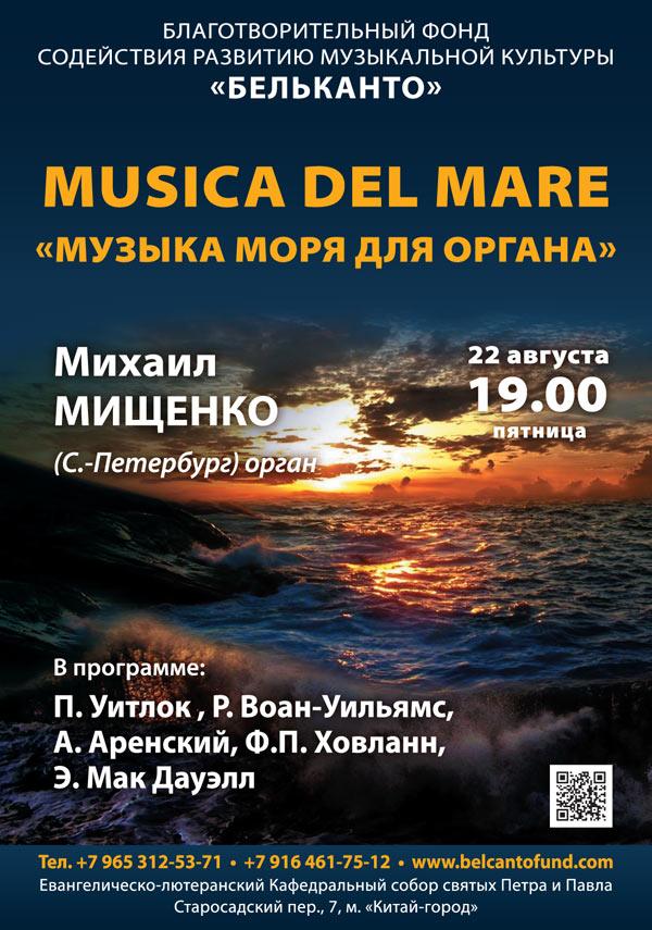 MUSICA-DEL-MARE