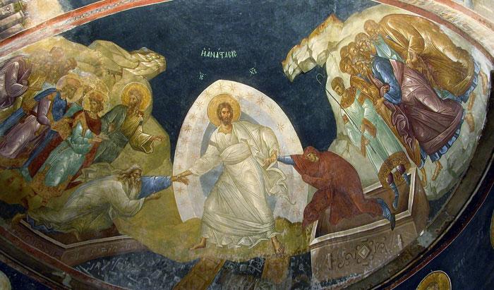 Χριστός Ανέστη εκ νεκρών, θανάτω θάνατον πατήσας και τοις εν τοις μνήμασιν, ζωήν χαρισάμενος