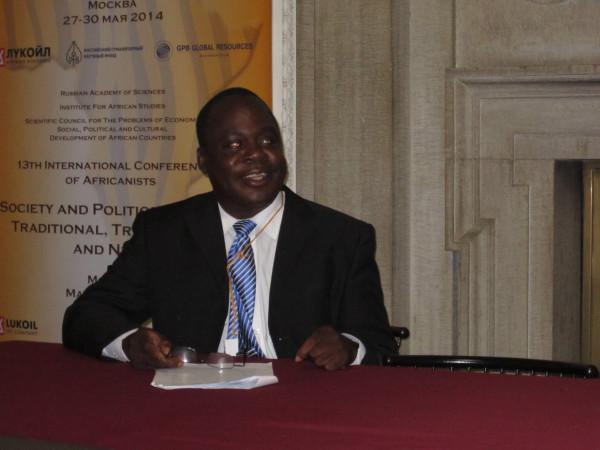 XIII Международная Конференция Африканистов Общество и Политика в Африке Неизменное, Меняющееся, Новое 2