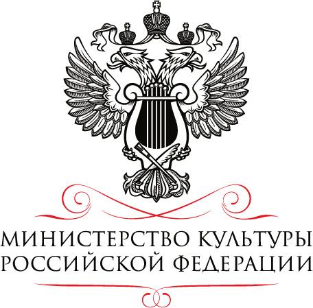 Министерство Культуры России