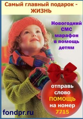 ng_sms