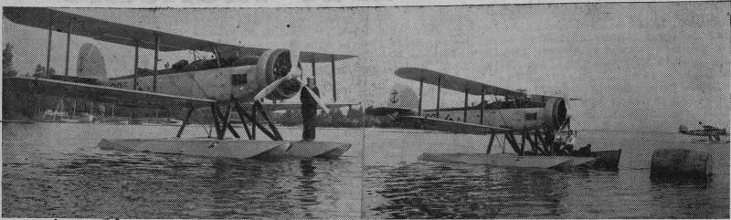 1936 год. Лиепая.
