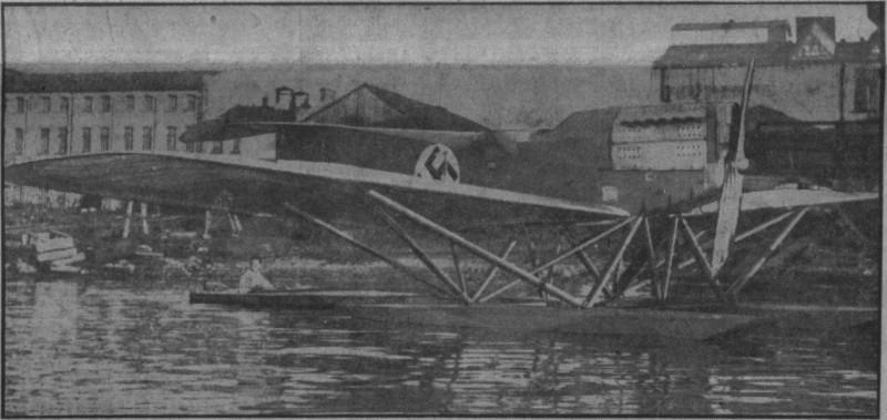 Самолет постройки akz. şab. Backman lidmaschinu fabrika
